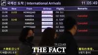 [TF사진관] 입국제한조치 실행… '코로나19로 문 닫은 한·일'