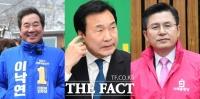 [TF초점] 손학규, 종로구 'X맨' 되나? 이낙연·황교안 '떨고 있니~'