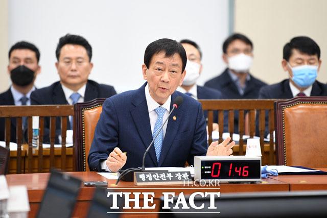 행정안전위원회 전체회의 출석해 의원들의 질의 답변하는 진영 장관