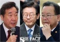 [TF이슈] '비례연합' 참여 갈린 이낙연 '찬' vs 이재명·김부겸 '반'