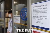 [단독] 신촌세브란스 재활병동, 코로나19로 시설 일부 폐쇄