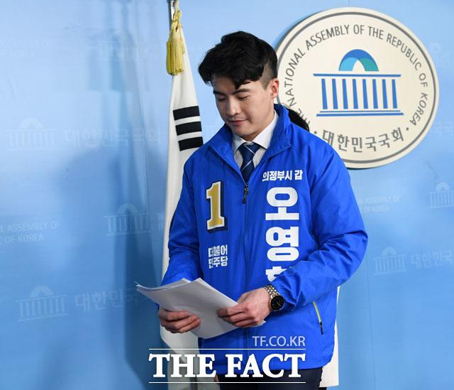 기자회견장을 나서는 오영환 전 소방관