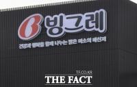 [TF이슈&주가] 빙그레, 연간 이익 성장 기대감…목표주가 '유지'