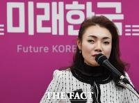 [TF포토] 인사말 하는 미래한국당 1호 영입인재 김예지 씨