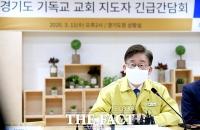 [TF사진관] '면 마스크 쓰고 발언하는 이재명'