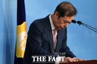 [TF포토] 인사하는 김병준