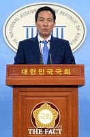 민주당, 이소현·김홍걸 등 21명 비례대표 후보 선정
