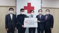 [코로나19 '극복'] 한국프랜차이즈산업협회, 대구 성금 기탁