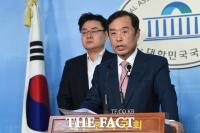 [TF포토] 출마선언하는 김병준