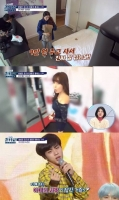 '곽승준의 쿨까당', '명품 핏' 스타 TOP3 공개…방탄소년단 진 1위