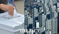 [TF프리즘] '투기 제거'한다더니…'땅 부자 의원님'의 부동산 공약