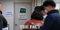 [TF포토] 서울시, 신천지 법인 취소 청문회 진행