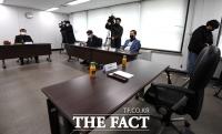 [TF포토] 법인 취소 청문회 불참한 신천지