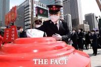 [TF사진관] 구세군, 함께 극복하는 코로나19…'마스크 기부 캠페인' 실시
