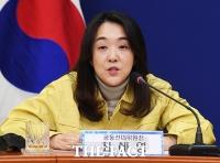 민주 비례 1번 최혜영·2번 김병주…이수진·김홍걸 '당선권'