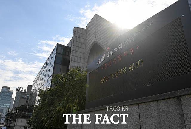 2주간 온라인으로 예배를 하다 현장예배를 재개한 서울의 한 교회
