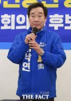 [TF사진관] '신분당선 서북부 연장' 공약 협약식 가진 더불어민주당