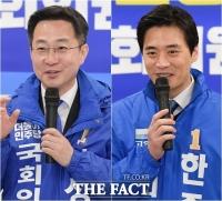 [TF포토] 공약 협약식 참석한 '아나운서 출신' 예비후보 박성준-한준호
