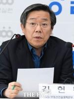 [TF포토] '20대 국회의원 아파트 보유 절반이 서울'