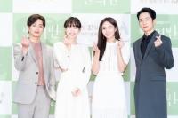 '반의반', 정해인의 짝사랑·인공지능 로맨스(종합)