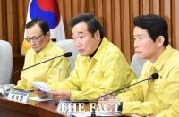 [TF사진관] 이해찬-이낙연-이인영, '코로나19 이겨냅시다'