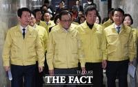 [TF포토] 코로나19 국난극복위원회 회의 참석하는 민주당 지도부