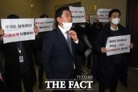 [TF포토] 오신환, '새보수당 당직자 고용승계로 항의'