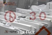 [TF사진관] 총선 D-30, '공정한 선거를 위해 분주한 선관위'