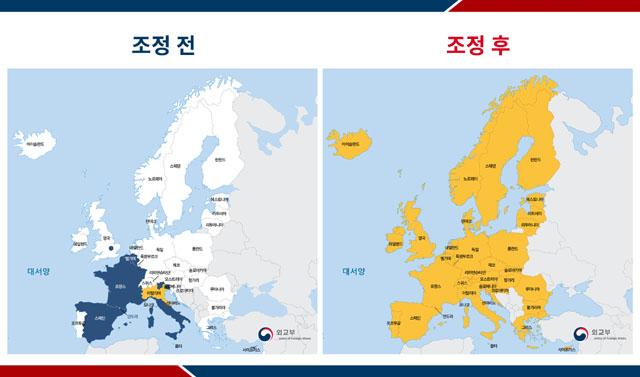 외교부가 신종 코로나바이러스 감염증(코로나19)이 확산하는 유럽 36개국에 대해 여행자제를 뜻하는 여행경보 2단계를 발령했다. 사진은 여행경보 발령된 국가./외교부 제공