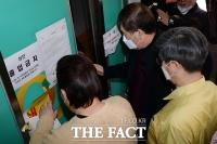 [TF포토] 신천지 폐쇄 본부  진입하는 서울시 관계자들