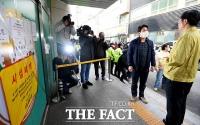 [TF사진관] 서울시, '신천지 현장조사 실시'