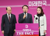 미래한국당, 비례 1번 조수진…한선교의 반란?