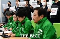 [TF포토] 민주당, '비례정당 참여로 내홍'