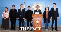 [TF사진관] '더불어시민당, 출범'