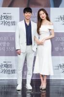 '그 남자의 기억법', 김동욱·문가영의 냉온탕 로맨스(종합)