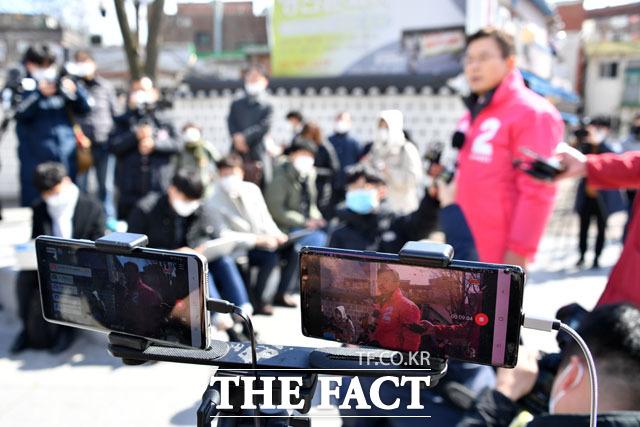 황교안 유튜브로 방송하는 시민들