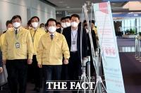 [TF사진관] '코로나19 대응' 인천공항 검역 점검 나선 정세균 총리
