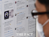 [TF포토] 서울선관위, 사이버선거범죄 실시간 모니터링