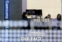 [TF현장] '사회적 거리두기'에 방청석 앉은 삼성바이오 피고인