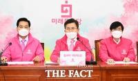 [TF사진관] 최고위원회의에서 발언하는 황교안 대표