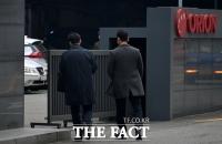 [TF사진관] 오리온 주총 개최…'허인철 부회장 사내이사 연임 주목'