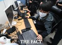 [TF포토] '사이버선거범죄 꼼짝마' 실시간 모니터링 하는 서울시선관위