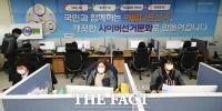 [TF포토] 서울시선관위, 사이버선거범죄 집중 단속