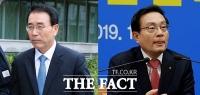 국민연금, 주총서 조용병·손태승 연임 '반대표' 던진다
