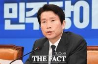 [TF사진관] 원내대책회의 주재하는 이인영 원내대표