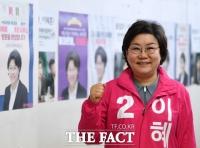 [TF인터뷰] '동대문을' 새 출발 이혜훈