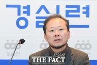 [TF포토] 21대 총선, '나쁜 정치인 OUT!'