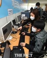 [TF사진관] 총선 D-27, '사이버선거범죄 집중 단속'