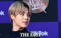 방탄소년단 지민, 보이그룹 개인 브랜드평판 1위…2위 정국·3위 뷔