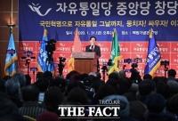 김문수 자유공화당 탈당